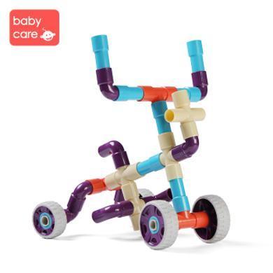 babycare兒童管道積木 水管道積木玩具 寶寶管道拼接玩具 早教益智玩具 男女1-6歲 軍綠色7306