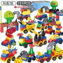 儿童城市警察积木玩具宝宝益智拼装汽车2女孩男孩子3-6周岁BG1027