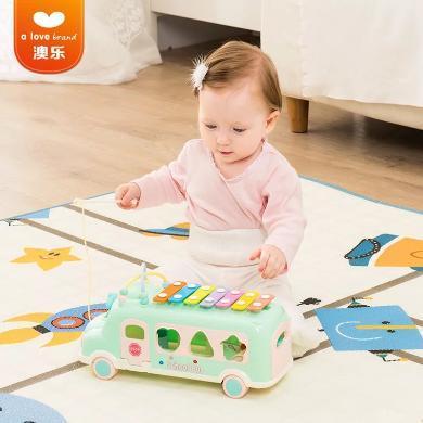 澳樂校巴拖拉車玩具嬰兒學步車兒童拉繩手拉線寶寶0-3歲早教益智