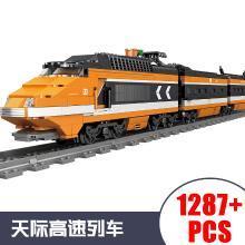 儿童益智玩具积木电动轨道火车城市列车系列儿童DIY拼装积木玩具MC98223-98227