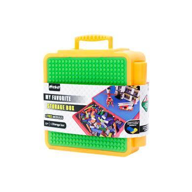 多功能兒童積木收納盒分類整理箱積木拼裝玩具益智3-6周歲儲物盒SXR-MK0133