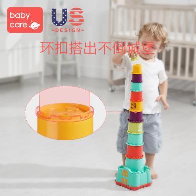 babycare 兒童疊疊樂玩具 男女孩益智積木疊高塔1-3歲寶寶疊疊杯 7302