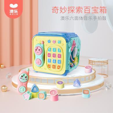 澳樂嬰兒玩具手拍鼓兒童手拍鼓六面體益智音樂寶寶雙語早教0-1歲