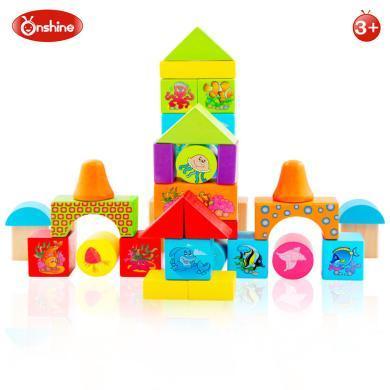 onshine 38粒海洋動物兒童益智智力木制積木玩具桶裝2-7周歲寶寶