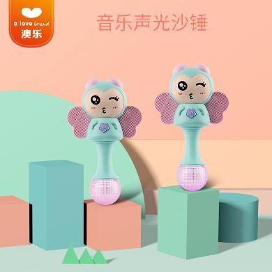 澳乐节奏棒宝宝手摇铃沙锤3-6-12个月新生儿婴儿玩具益智0-1岁