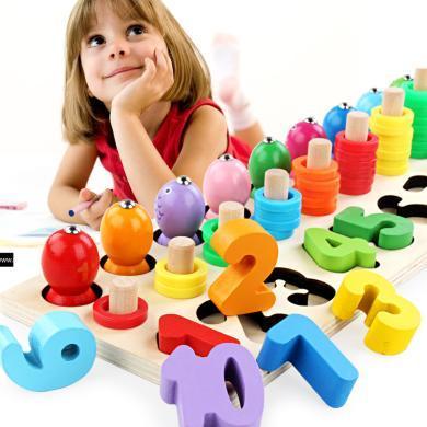 樂心多 木制兒童玩具釣魚數字三合一對數板積木寶寶早教啟蒙益智能力開發 jmpc17