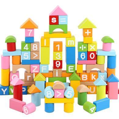 歐易寶寶100粒櫸木木制桶裝數字字母積木兒童益智早教玩具