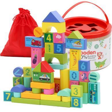 歐易木制兒童桶裝彩色50粒數字交通水果積木益智堆搭早教玩具2-3-4歲