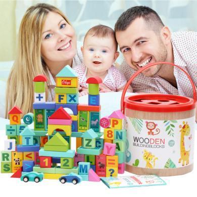 歐易 環保木制彩色實木100粒桶裝兒童數字字母場景積木玩具益智玩具