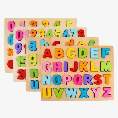 乐心多 彩色立方数字字母积木拼图木质玩具儿童早教宝宝幼儿益智玩具男孩 jmpc13