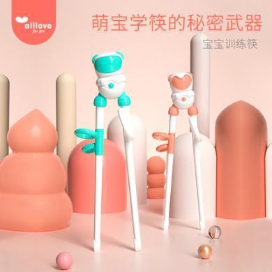 澳樂兒童筷子訓練筷小孩餐具套裝勺叉寶寶吃飯練習筷男孩家用一段