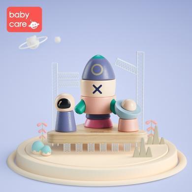 babycare儿童套柱积木 宝宝益智叠叠乐 1-2-3岁男孩女孩拼装玩具7309