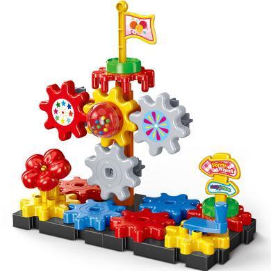 兒童拼裝玩具拼插組合3-6歲兒童齒輪積木拼裝兒童積木玩具立體拼插益智玩具