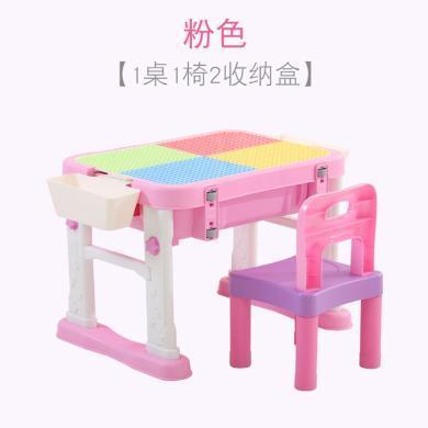 儿童积木桌多功能学习桌益智拼装玩具可折叠大小颗粒画画桌玩具桌