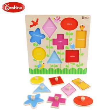 Onshine 兒童早教益智玩具幾何圖形認知拼圖拼板玩具