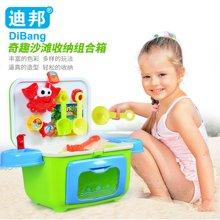 儿童早教启蒙益智玩具沙滩戏水玩具组合套装配件丰富DB-021