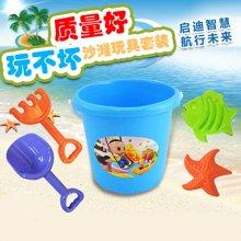 沙滩玩具(5件套沙滩桶)