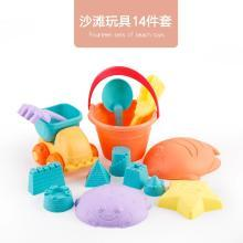 onshine儿童软胶沙滩玩具 小孩玩沙工具宝宝洗澡小鸭子戏水套装