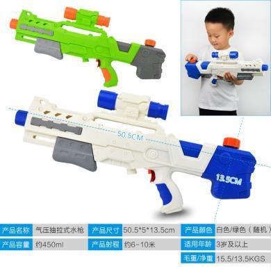 樂心多 大號抽拉式高壓氣壓水槍玩具 夏季兒童戲水沙灘戶外漂流玩具 yrwj62