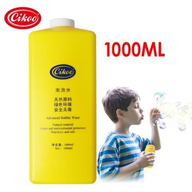 1000ML泡泡水 cikoo斯高大瓶泡泡棒泡泡槍補充液玩具