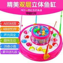 儿童钓鱼玩具 带磁性 电动旋转钓鱼 1-2-3岁宝宝益智玩具亲子互动YZQD356