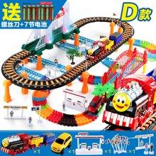 电动轨道车小火车儿童益智玩具4 5 6 7 岁轨道车玩具礼物YZQD轨道车