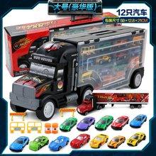 儿童大货柜车玩具运输车合金车模合金玩具车收纳箱3-6岁YZQDBA-939+合金车