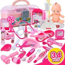 益智玩具 儿童过家家医生玩具医药箱34件套女孩玩具医具过家家YZQD医药箱34件套