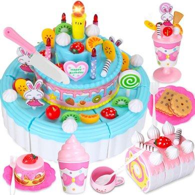 過家家生日蛋糕玩具兒童仿真三層蛋糕水果快樂切切看小女孩玩具蛋糕TX過家家玩具