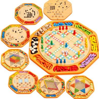 木丸子益智玩具跳棋飛行棋十二合一棋子兒童木制積木玩具