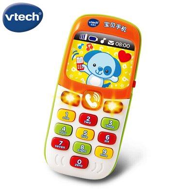 VTech伟易达宝贝手机儿童玩具手机 宝宝玩具电话婴幼儿早教音乐