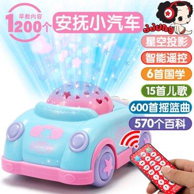 儿童益智玩具婴幼儿早教1200内容 星空投影助眠 故事机带遥控新品安抚小汽车YZQD402