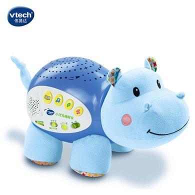 VTech偉易達小河馬睡眠儀 寶寶安撫玩偶安睡投影嬰幼兒玩具