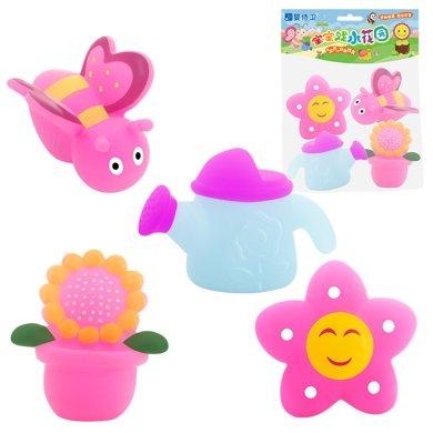 嬰侍衛寶寶洗澡玩具套裝過家家花園種花捏捏叫軟膠戲水沙灘玩具顏色隨機YSWC237