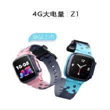 【官方旗舰店】小天才电话手表Z1 儿童智能定位小学生4G多功能防水男女孩