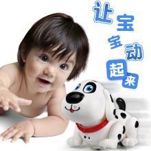 電動笨笨狗玩具兒童智能電子寵物機器狗會唱歌跳舞仿真狗YZQD80061