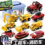 儿童玩具车男孩合金仿真挖掘机工程全套消防车宝宝小汽车模型套装YZQD660-A13
