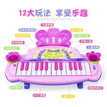 儿童早教益智玩具音乐琴生日礼物多功能卡通电子琴音乐故事益智玩具YZQD3336