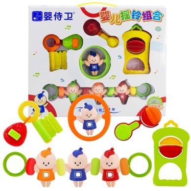 嬰侍衛新生兒搖鈴禮盒套裝嬰兒搖鈴組合手搖鈴套裝早教玩具益智類顏色隨機YSWC106-顏色隨機發