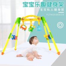 婴幼儿早教玩具宝宝新品摇铃学步音乐健身架 宝宝益智儿童玩具HBB5106