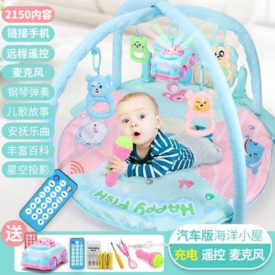 兒童早教益智玩具幼兒腳踏鋼琴0-1歲兒童音樂多功能健身架寶寶禮物玩具YZQD505-8s