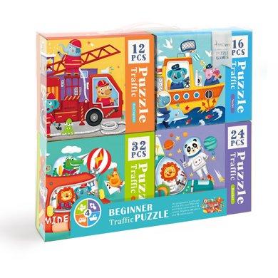 MiDeer彌鹿四合一兒童益智幼兒玩具智力拼圖3-6歲禮物套裝