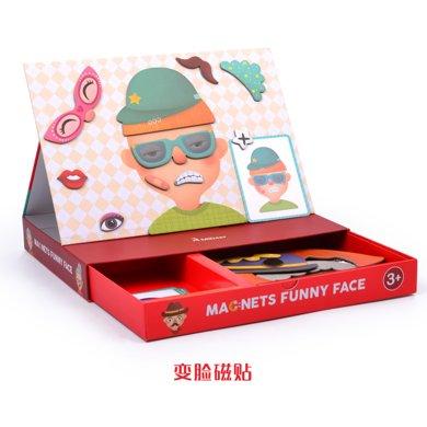 MiDeer彌鹿百變創意磁貼游戲盒兒童拼板磁力拼圖磁性拼拼樂玩具