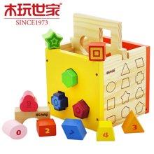 木玩世家比好多功能木制形状分类盒1-2周岁儿童男孩积木玩具3-6周岁