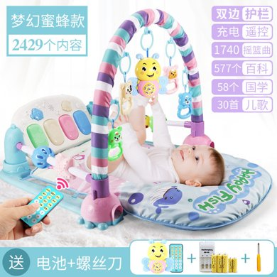 新生嬰兒腳踏鋼琴健身架寶寶音樂游戲毯益智玩具0-1歲3-6-12個月YZQD505-4淺藍