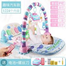 新生婴儿脚踏钢琴健身架宝宝音乐游戏毯益智玩具0-1岁3-6-12个月YZQD505-4浅蓝