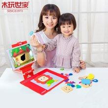 木玩世家比好超级积木套装AR积木3-6岁男孩女孩儿童益智早教木制玩具