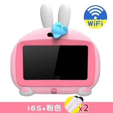 火火兔早教机儿童WiFi安卓视频故事机学习唱歌I6S触屏护眼3-6周岁