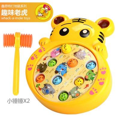 電動音樂可愛動物寶寶兒童1-3歲青蛙造型敲擊打地鼠游戲機益智玩具XST9560