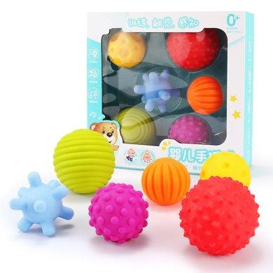 嬰兒玩具手抓球觸摸按摩球類3-6-12個月寶寶兒童早教觸覺感知球YZQD1022-11